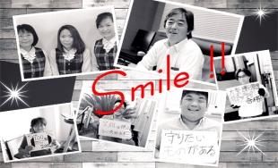 山口郵便逓送スタッフの笑顔